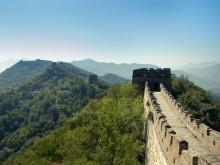 Themareizen - reizen op maat - Chinese muur