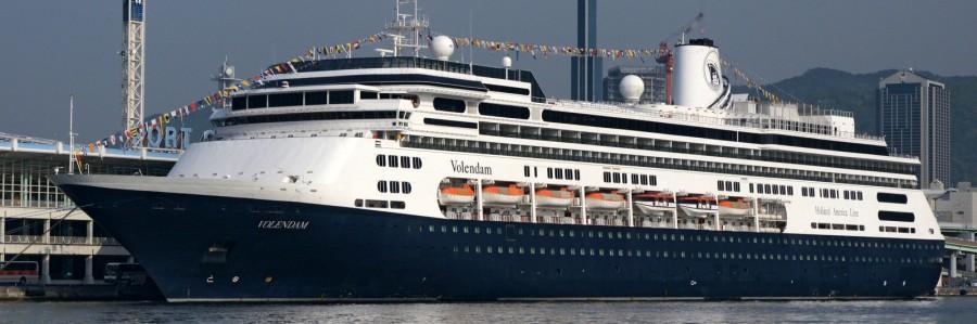 Cruise Indonesie - MS Volendam